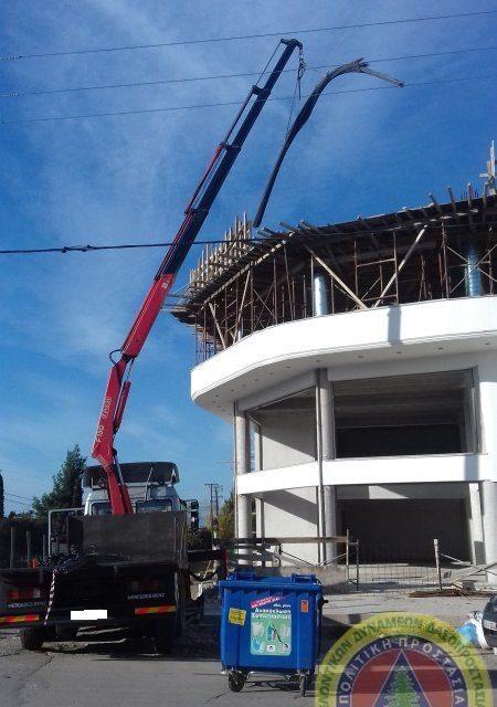 Ψαχνά: Τραυματίστηκε  Ιδιοκτήτης οικοδομής  απέναντι  από το Δημαρχείο των Ψαχνών 3 4