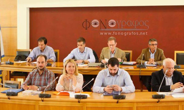 Συνεδρίαση του περιφερειακού συμβουλίου Στερεάς Ελλάδας στα Ψαχνά