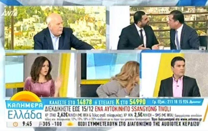 Άγριος καβγάς Κωνσταντινέα-Γεωργιάδη: Σηκώθηκε ο Παπαδάκης να τους χωρίσει  (video)