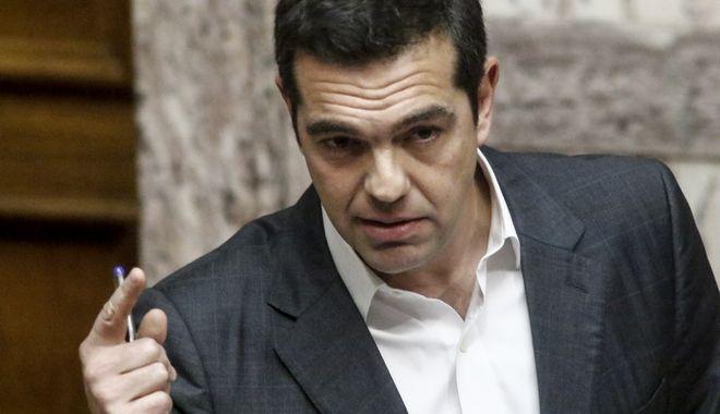 Δείτε το Πόθεν Έσχες του πρωθυπουργού Αλέξη Τσίπρα