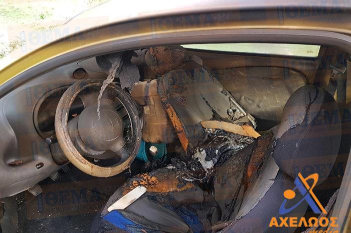 Φωτογραφίες-σοκ: Το αυτοκίνητο που βρήκε τραγικό θάνατο η 44χρονη