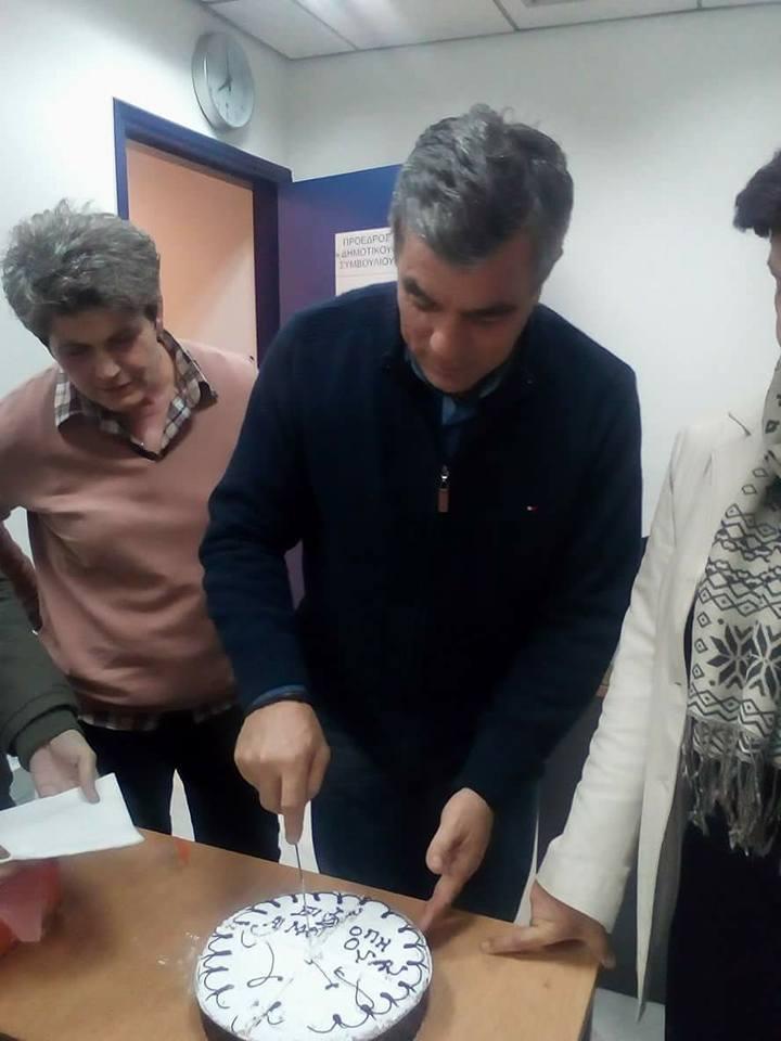 Συναντήθηκε και έκοψε την πρωτοχρονιάτικη πίτα της η επιτροπή αιμοδοσίας του Δήμου Διρφύων Μεσσαπίων 26731085 1784459278251491 1194689405457598225 n