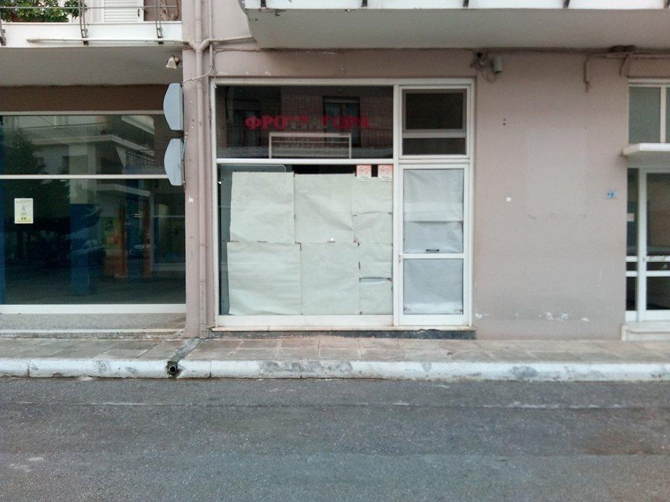 Ψαχνά: Έκλεισε η επιχείρηση «Μανάβικο Ρέμπελος» 26913588 783470071840245 1233555844 n