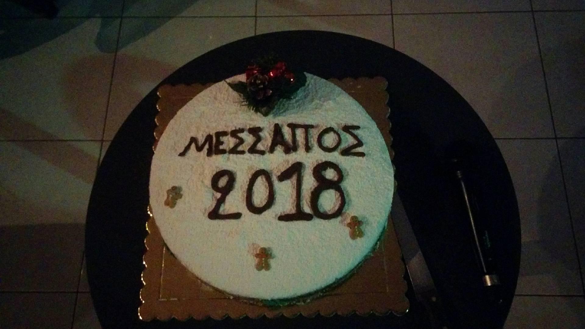 O Πολιτιστικός σύλλογος απανταχού Αγιωργιτών Τριάδος «Ο Μέσσαπος» έκοψε την πρωτοχρονιάτικη πίτα του (φωτό) 27535928 1608789425867967 1371229862 o
