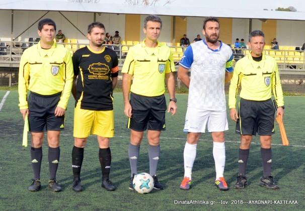 Αυλωνάρι-Καστέλλα 0-1