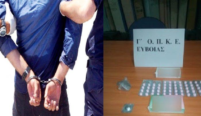 Ψαχνά: Συνελήφθη 41χρονος για κατοχή ηρωίνης και ναρκωτικών χαπιών