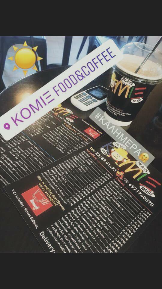 «Comix Food & Coffee»: Tώρα κοντά σας καθημερινά και με...delivery ! 1 11  «Comix Food & Coffee» : Mαζί σας και πάλι από Δευτέρα 3 Σεπτεμβρίου ! 1 11