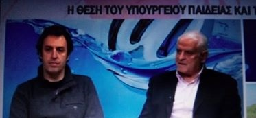 Πέτρος Λάμψας: «Σε λίγο καιρό μπορεί να μην υπάρχει και καθόλου το ΤΕΙ Στερεάς Ελλάδας..» (video)