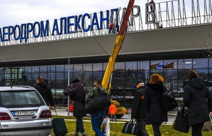 Σκόπια:Αφαιρούν τα γράμματα της ονομασίας «Μέγας Αλέξανδρος» από το αεροδρόμιο