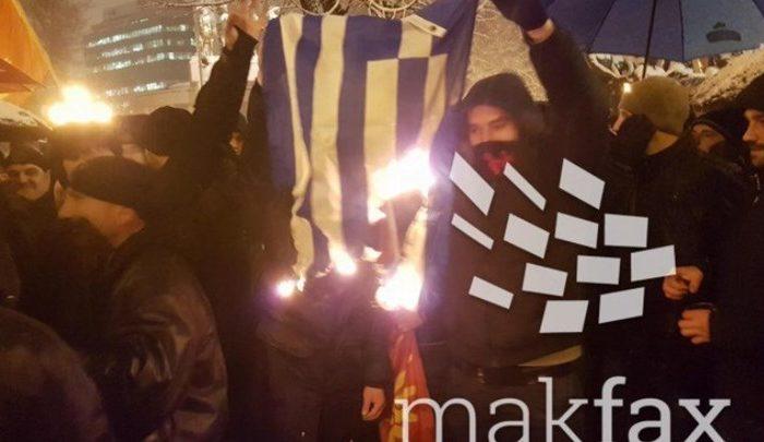 Τούρκοι έκαψαν ελληνική σημαία... για συμπαράσταση στους Σκοπιανούς εθνικιστές (video)