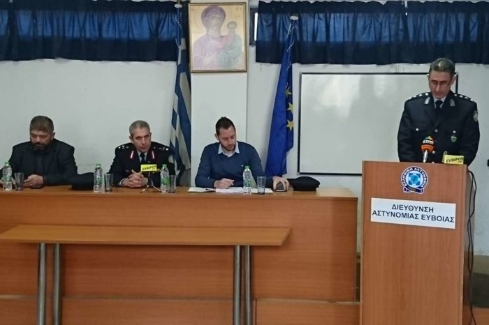 Μεγάλη επιτυχία για την Αστυνομία Εύβοιας – Τρία κυκλώματα κακοποιών στα δίχτυα της – Συνελήφθησαν και οι «αρχηγοί» τους (φωτό – video)
