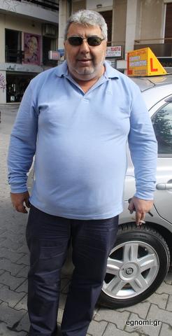 Χαλκίδα: «Έφυγε» ο δάσκαλος οδήγησης Σταύρος Φρυγανιώτης FRYGANIWTHS STAUROS