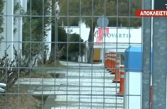 Ο Ρουβίκωνας επιτέθηκε με βαριοπούλα και μπογιές στα γραφεία της Novartis