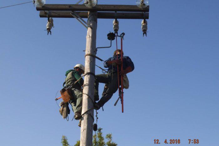 Διακοπή ρεύματος στα Πολιτικά 8:00-14:30 αύριο Παρασκευή