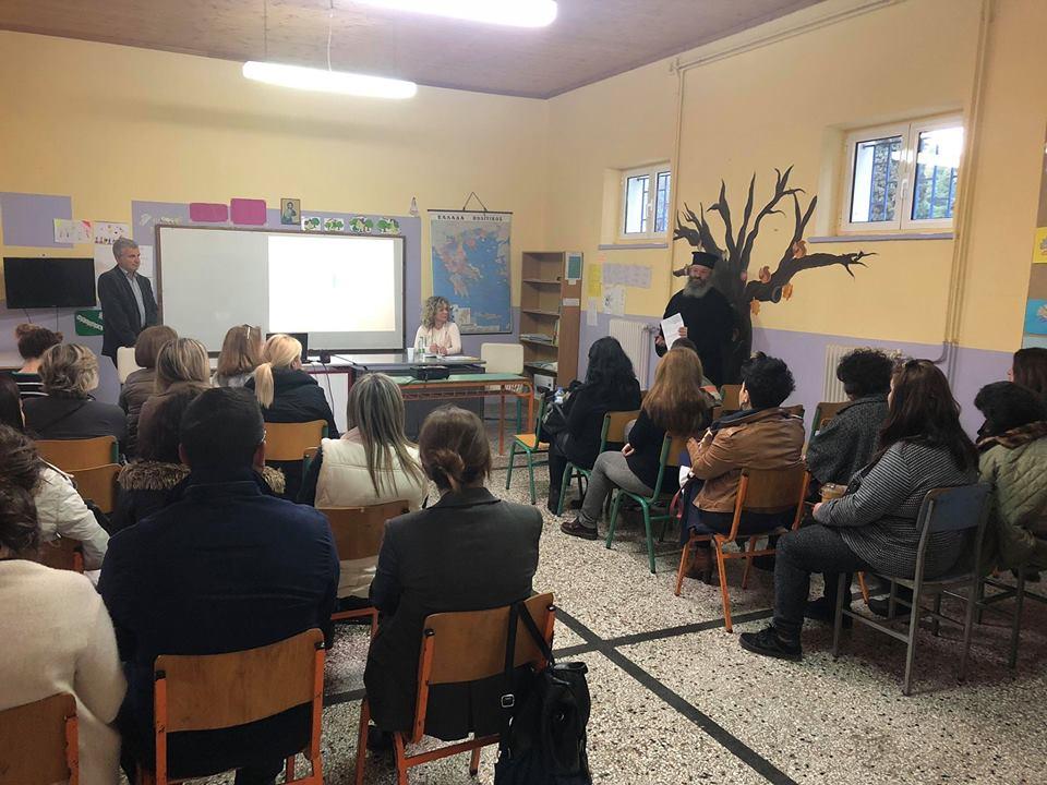Πραγματοποιήθηκε στην Τριάδα η ομιλία με θέμα «Μορφές παιδικού εκφοβισμού-Ο ρόλος του διαδικτύου» 29020257 1664181536995422 1333023080 n