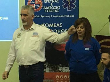 Ο Εκπολιτιστικός σύλλογος Σταυρού διοργάνωσε σεμινάριο πρώτων βοηθειών 29062893 2104065373167583 6407477162747625472 n