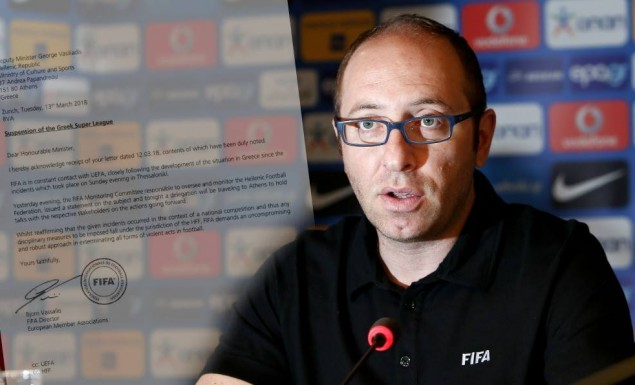 FIFA σε Βασιλειάδη: «Ερχόμαστε στην Αθήνα, θα δοθεί τέλος σε πράξεις βίας»