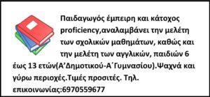 Κεντρική Document page 001 4  1  Κεντρική Document page 001 4  1