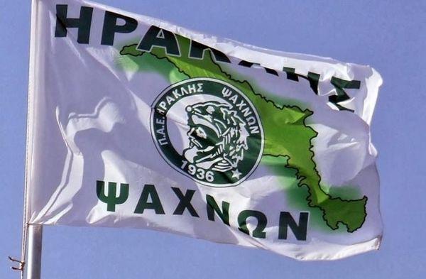 «Δοξασμένη μου ομάδα που σε «ήξερε» όλη η Ελλάδα !»