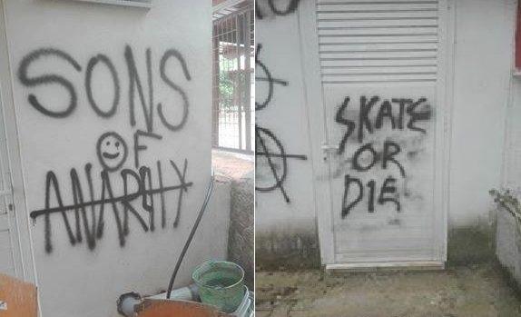 Βανδαλισμοί και υβριστικά σχόλια στους τοίχους του  Δημοτικού σχολείου της Καστέλλας (φωτογραφίες)
