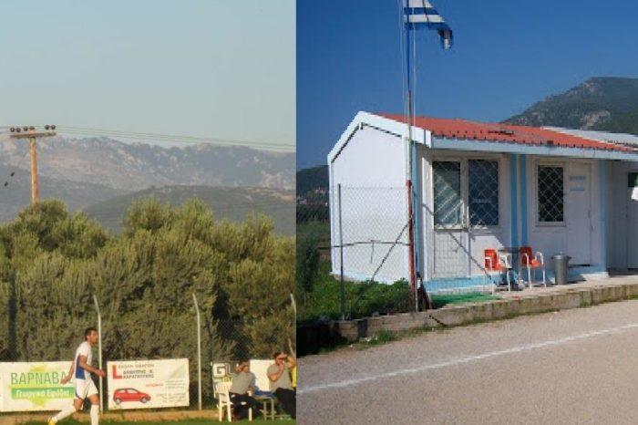 Mετονομάζονται σε «Αντώνης Σουλιώτης» και «Βαγγέλης Κυριακός» τα γήπεδα  των Πολιτικών και της Καστέλλας