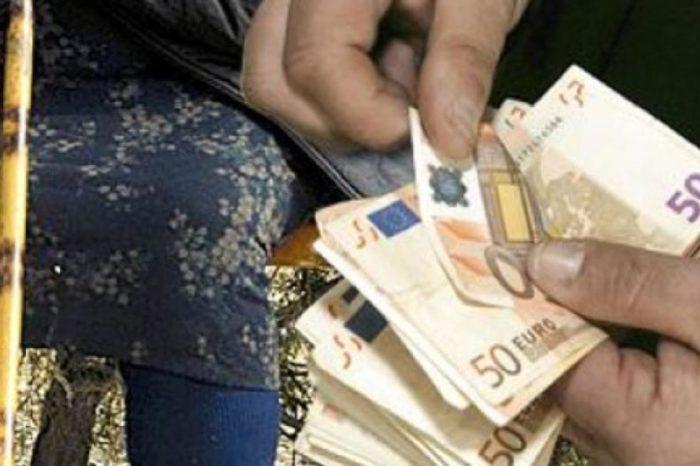 «Μαιμού» Λογιστής εξαπάτησε ηλικιωμένη από τα Ψαχνά και της άρπαξε 1000 ευρώ.Αστυνομικός εκτός υπηρεσίας κατέγραψε τον αριθμό κυκλοφορίας του απατεώνα