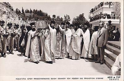 «Ο σύντομος βίος του Οσίου Ιωάννου του Ρώσσου»