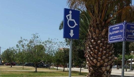 Nέα Αρτάκη: Απαγορευτικό κάγκελο στον διάδρομο  διέλευσης  των ΑΜΕΑ