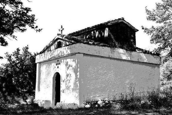 Η περιπέτεια  των τεσσάρων τοιχογραφιών στον Ιερό Ναό της Παλαιοπαναγιάς της Στενής