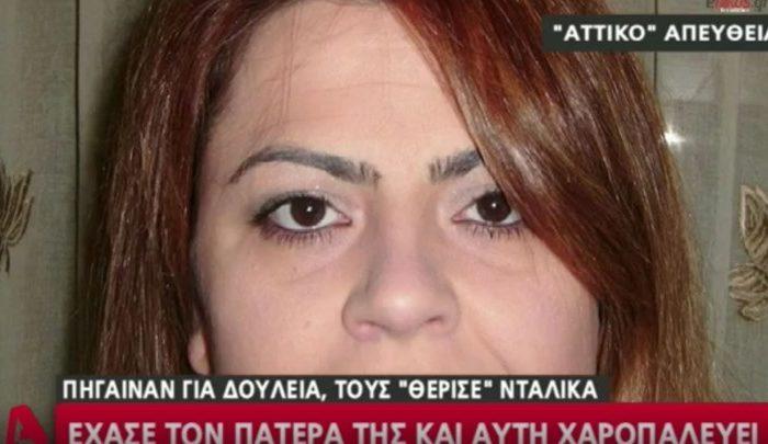 """Αυτή είναι η 34χρονη που χαροπαλεύει και έχασε τον πατέρα της - Πήγαιναν για δουλειά και τους """"θέρισε"""" η νταλίκα - ΒΙΝΤΕΟ"""