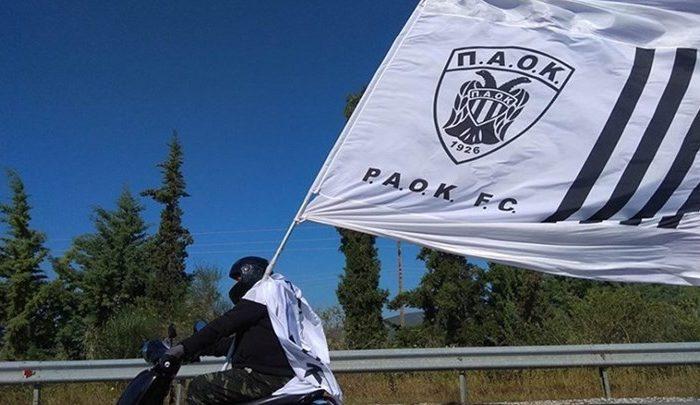 «Τρελλός» ΠΑΟΚτσής ταξιδεύει από τη Θεσσαλονίκη στην Αθήνα με… παπάκι και μια τεράστια σημαία  ! ( ΦΩΤΟ - ΒΙΝΤΕΟ )