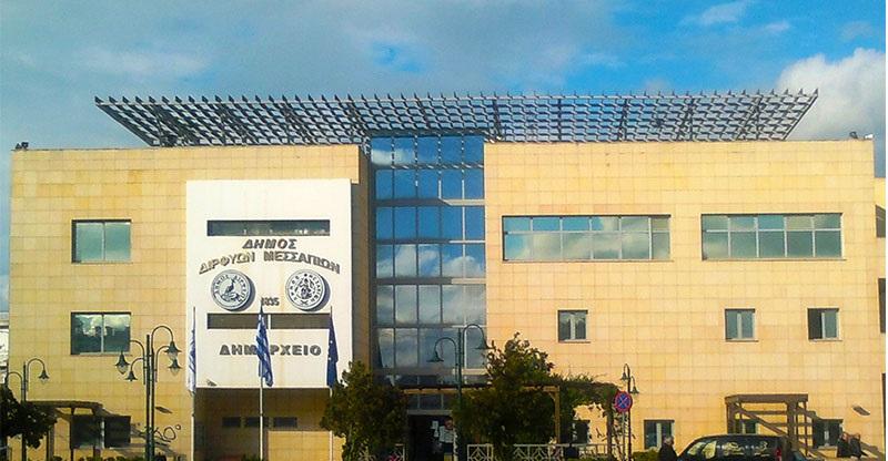 Δήμος Διρφύων Μεσσαπίων:Ανακοίνωση για διανομή ειδών ΤΕΒΑ