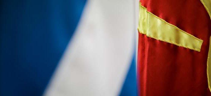 Μαξίμου: Αυτή είναι η συμφωνία -Βόρεια Μακεδονία, μακεδονική εθνότητα και γλώσσα