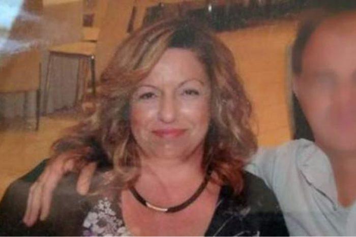 Λαμία: Εξαφανίστηκε μητέρα δύο παιδιών