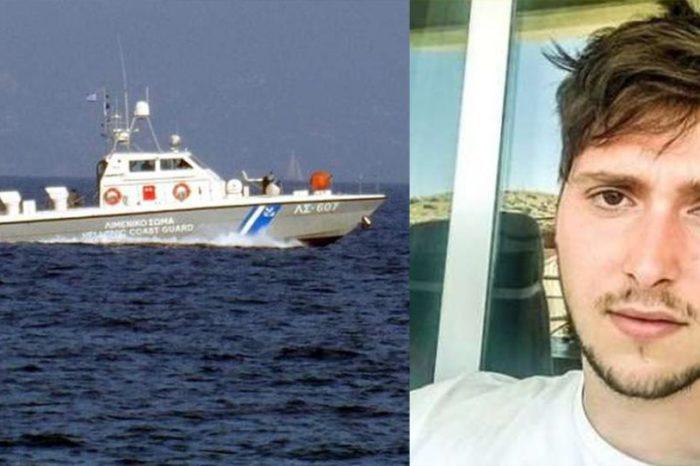 Χάθηκε  ο 23χρονος Χαλκιδέος Τάκης Κολλιαδέλης-Τι αποκαλύπτει ο πατέρας του φαντάρου που χάθηκε εν πλω στο «νήσος Ρόδος» (video)