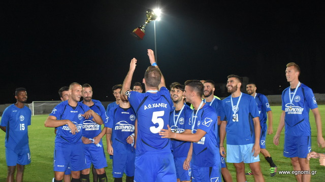 Super cup: ΑΟΧ και ΕΡΕΤΡΙΑ δίνουν ραντεβού στα Ψαχνά Κυριακή 16 Σεπτεμβρίου