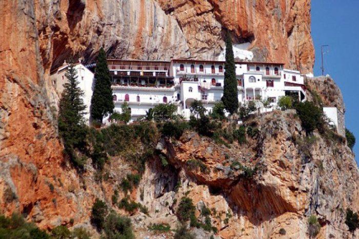 Ιστορική απόφαση: Τα μοναστήρια υποχρεούνται να πληρώνουν ΕΝΦΙΑ