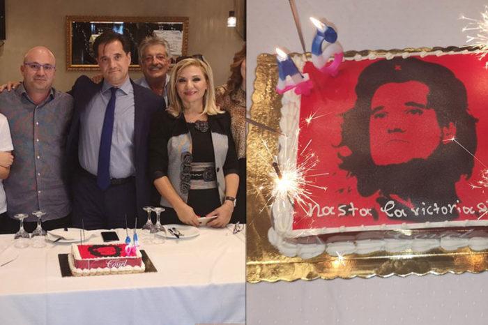 Ο Άδωνις Γεωργιάδης γιόρτασε τα γενέθλια του με τούρτα Τσε Γκεβάρα που του μοιάζει