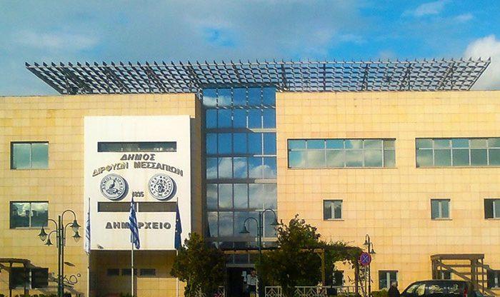 Αίτηση για νέες αίθουσες διδασκαλίας υπέβαλλε ο Δήμος Διρφύων Μεσσαπίων