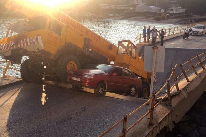 Κατέρρευσε τμήμα γέφυρας στο κέντρο της Καβάλας