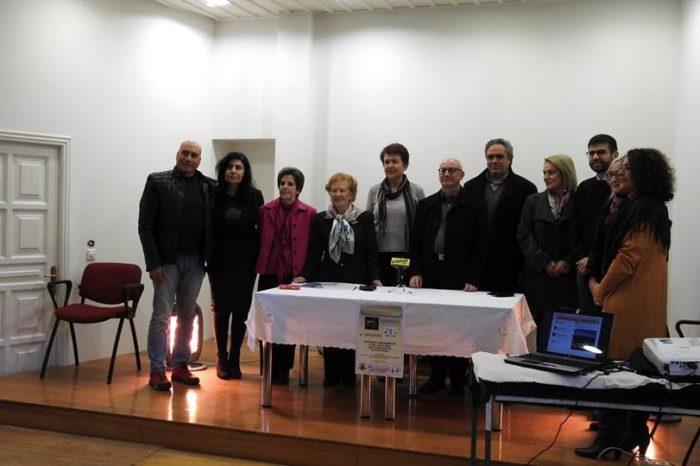 Πραγματοποιήθηκε η ενημερωτική εκδήλωση με θέμα «Πρόληψη και Καρκίνος» στο Πολιτιστικό κέντρο Ψαχνών (φωτογραφίες)