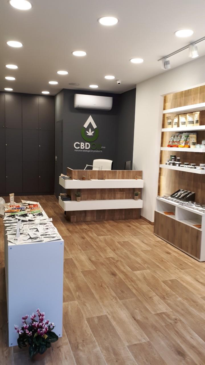CBD OIL τώρα και στην Χαλκίδα ! cbdoil1