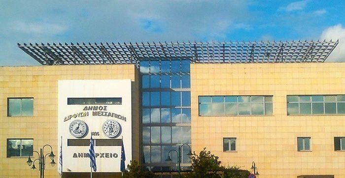 Έκτακτη οικονομική ενίσχυση του Δήμου Διρφύων Μεσσαπίων  ύψους 380.000 ευρώ από το Υπουργείο εσωτερικών
