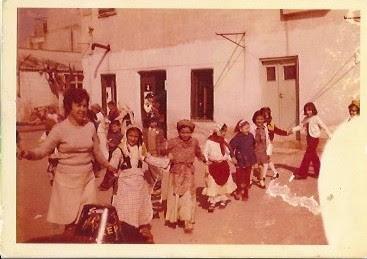 «Ήθη και έθιμα της Αποκριάς στην Κεντρική Εύβοια» (του Νικόλαου Σπ. Καρατζά)                  75 1