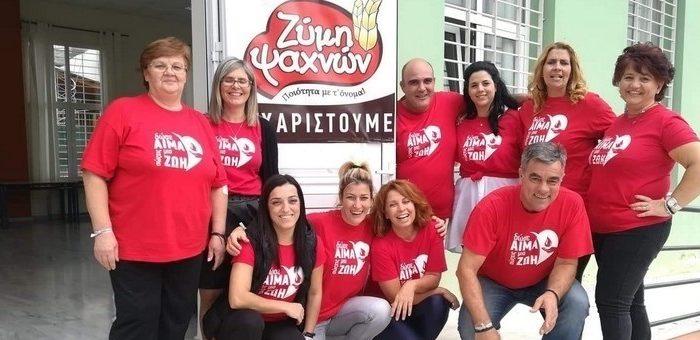 8η εθελοντική αιμοδοσία Δήμου  Διρφύων Μεσσαπίων