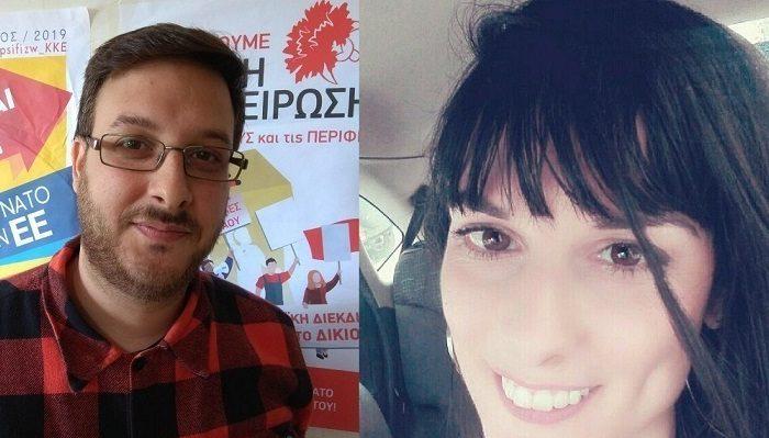 Υποψήφιοι στο Δήμο Διρφύων-Μεσσαπίων με τη Λαϊκή Συσπείρωση ο Γιώργος Κατσανάς και η Ελένη Πύθουλα