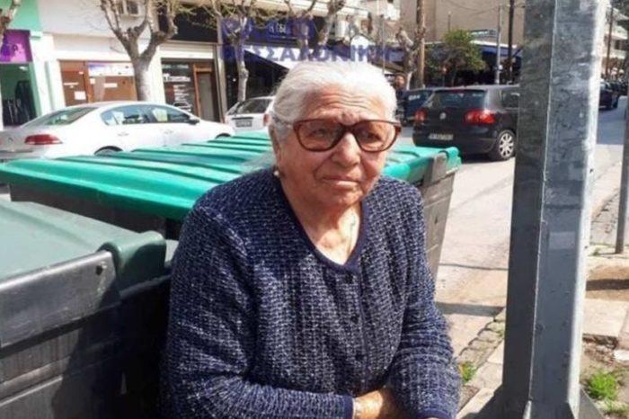Πρόστιμο 2.600 ευρώ στην 90χρονη με τα τερλίκια για μη έναρξη επαγγέλματος