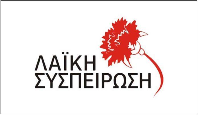 Αυτό είναι το ψηφοδέλτιο της Λαικής Συσπείρωσης στον Δήμο Διρφύων Μεσσαπίων