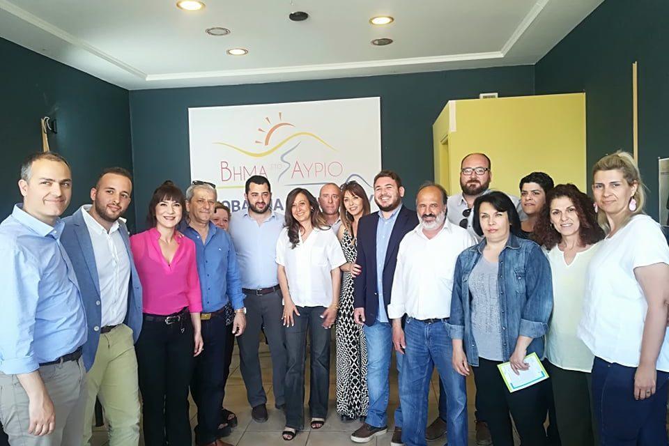 Επίσκεψη του Υποψήφιου Περιφερειάρχη Στερεάς Ελλάδας Φάνη Σπανού στο εκλογικό γραφείο της Τζοβάννας Γκόγκου στα Ψαχνά