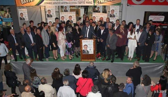 Εγκαινίασε το εκλογικό του γραφείο και παρουσίασε τους Υποψηφίους του ο Δήμαρχος Γιώργος Ψαθάς